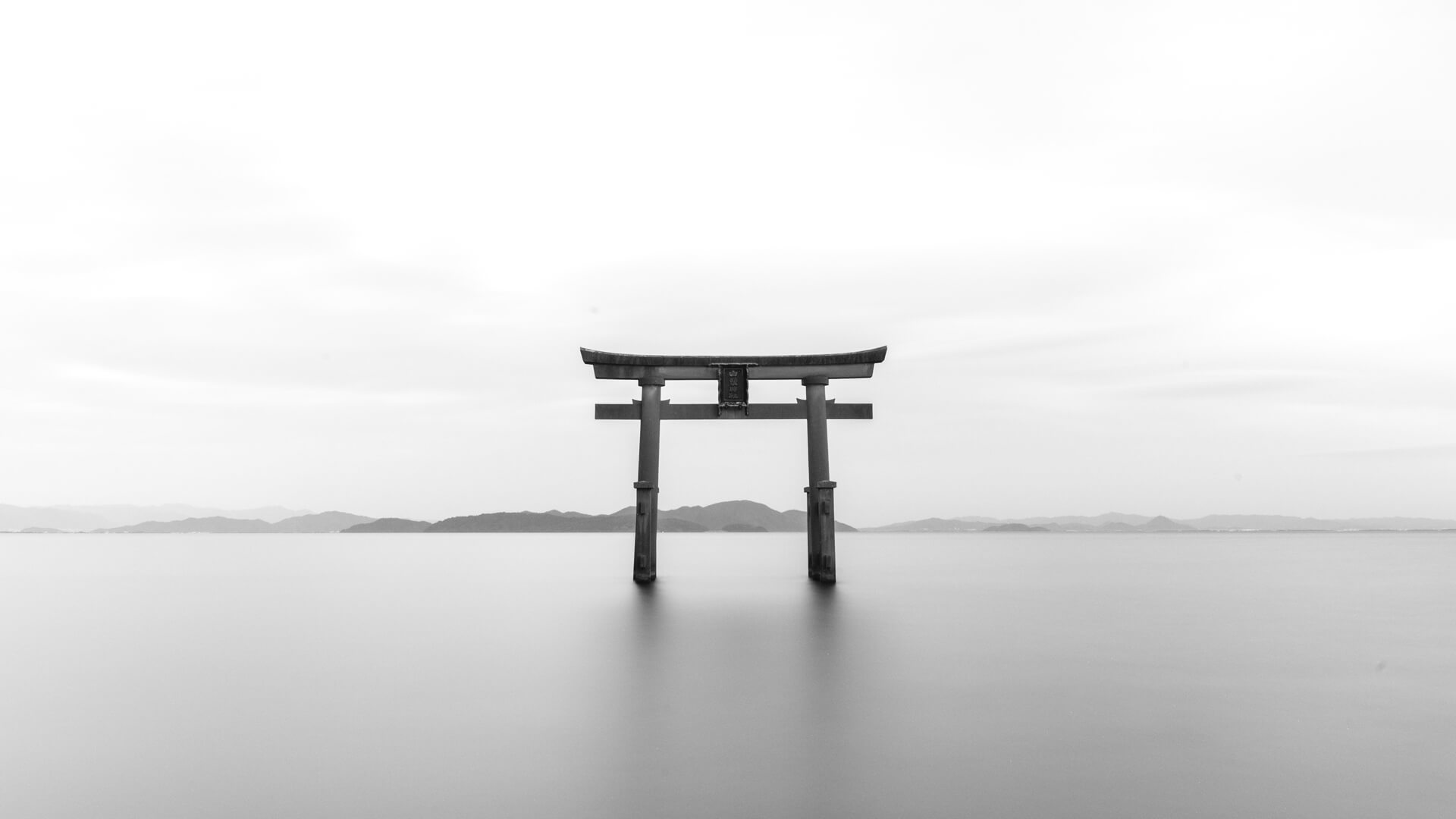 Zen Nedir?